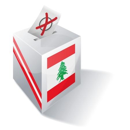 southwest asia: Ballot box Lebanon Illustration