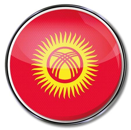 kyrgyzstan: Button Kyrgyzstan
