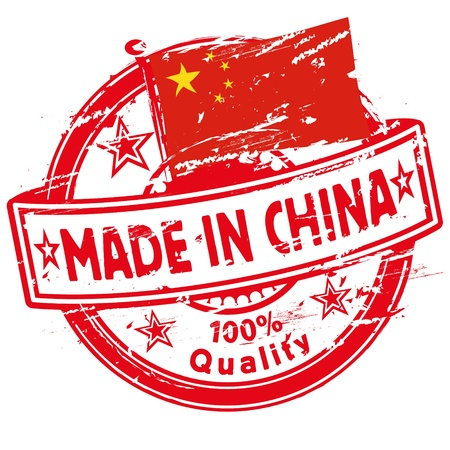 industrialization: Rubber stamp made in China