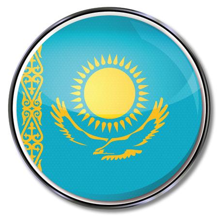 kazakhstan: Button Kazakhstan