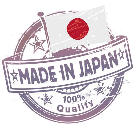 japan flag: Rubber stamp made in Japan