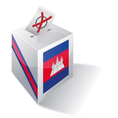 absentee: Ballot box Cambodia