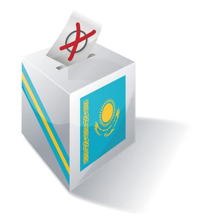 landlocked country: Ballot box Kazakhstan