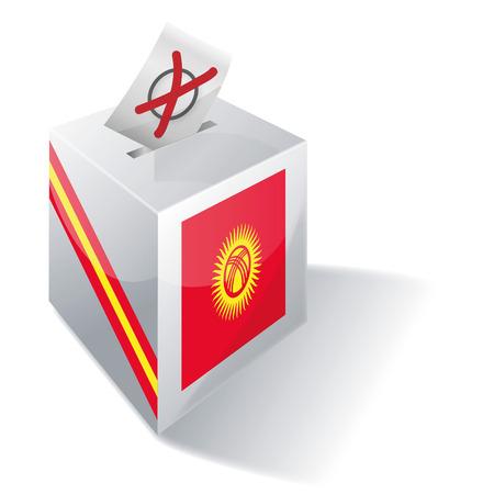 landlocked country: Urna electoral de Kirguist�n Vectores