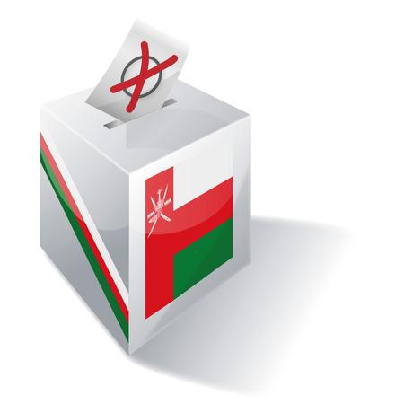 absentee: Ballot box Oman Illustration