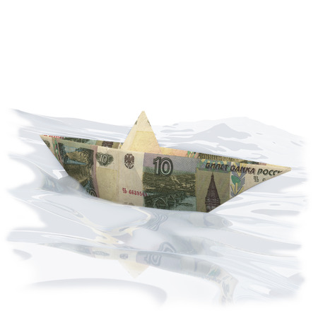 severance: Paper boat made of 10 rubles
