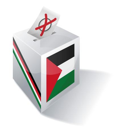 absentee: Ballot box Palestine