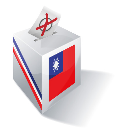 voting rights: Ballot box Taiwan
