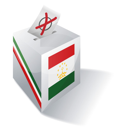 voting rights: Ballot box Tajikistan Illustration