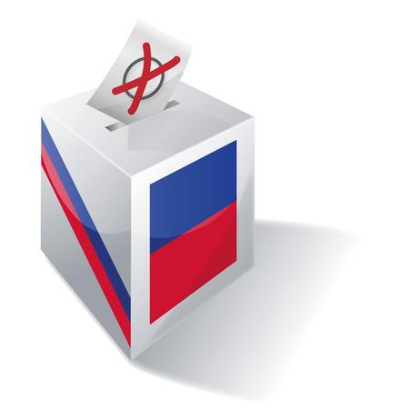 absentee: Ballot box Haiti Illustration