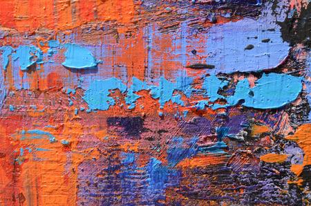cuadros abstractos: Manchas de color y textura de fondo Foto de archivo