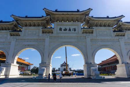 Taipei, Taiwan- November 16, 2019: Front gate of Chiang Kai-Shek Memorial Hall