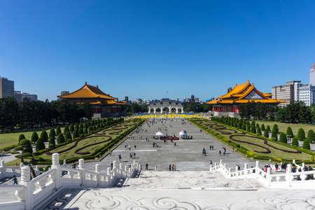 Taipei, Taiwan- November 16, 2019:  View of Chiang Kai Shek Memorial Hall