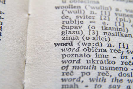 Word word close-up Stock Photo