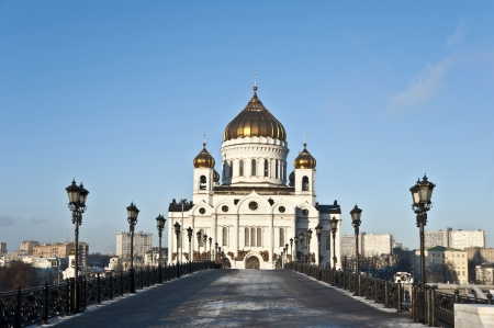 The Cathedral of Christ The Saviour in Moscow , Russia. photo