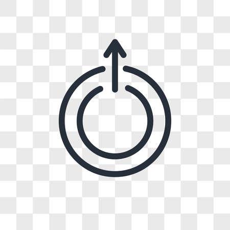 Uranus vector icon isolated on transparent background, Uranus logo concept