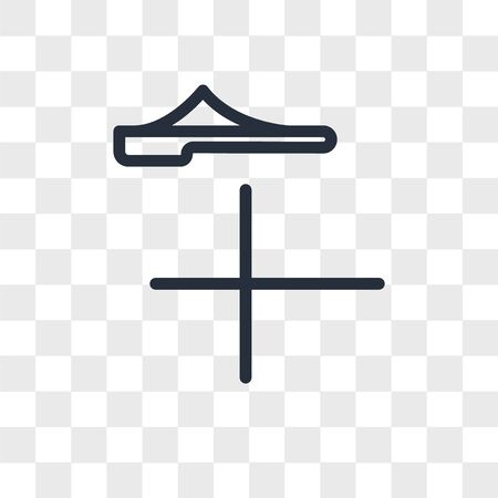 Sandals for spa vector icon isolated on transparent background, Sandals for spa logo concept  イラスト・ベクター素材