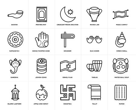 Set Of 20 simple editable icons such as Matzo, Conch shell, Magic Carpet, Manna Jar, Islamic Lantern, Praying Mat, Tablas, Sufganiyah, web UI icon pack, pixel perfect