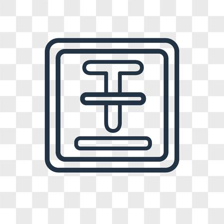 Strikethrough vector icon isolated on transparent background, Strikethrough logo concept