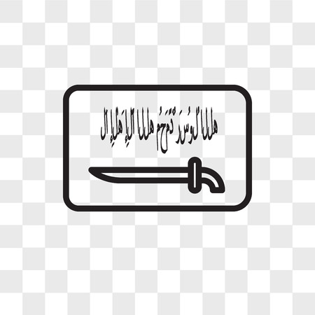 ksa flag vector icon isolated on transparent background, ksa flag logo concept Çizim