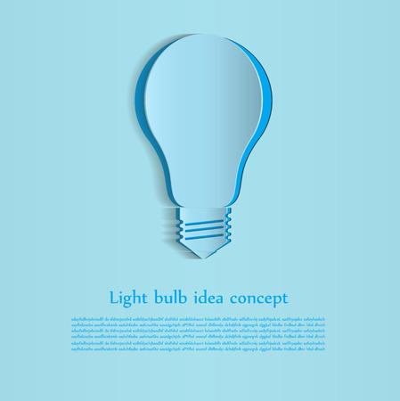 innovation, bulb icon, vector design Vector