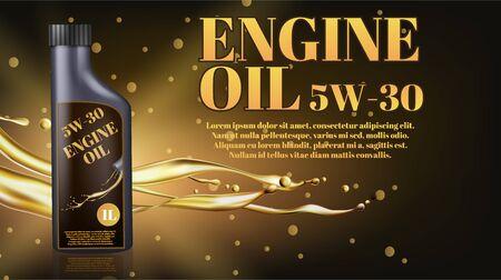 Bottle engine oil .Vector illustration
