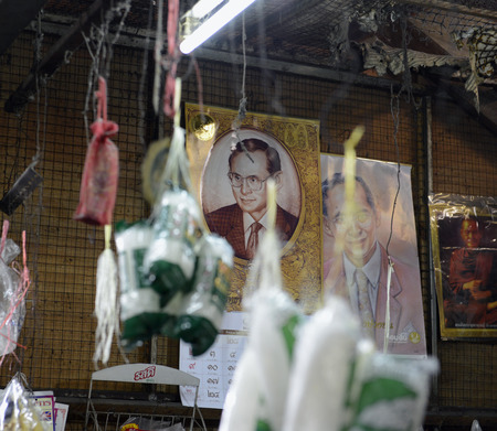 bhumibol: A picture of the Thai king Bhumibol in the streets of Bangkok, capital of Thailand in Southeast Asia,