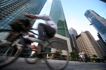 aerea: The Bank aerea in Singapore in Southeastasia