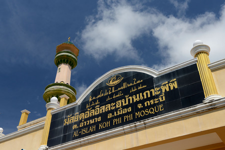 pp: The Mosque in the Town of Ko PhiPhi on Ko Phi Phi Island outside of  the City of Krabi on the Andaman Sea in the south of Thailand.