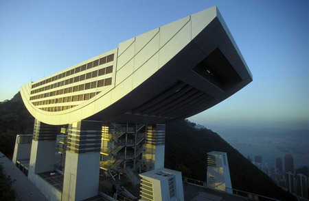 The Peak Tram Station on the Peak in Hong Kong in the south of China in Asia.