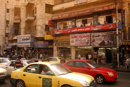quater: a city quater in the City Amman in Jordan in the middle east. Editorial