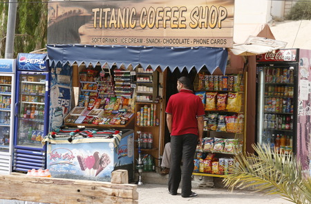 musa: a Shop in the Village of Wadi Musa near the Temple city of Petra in Jordan in the middle east.