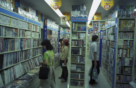 A Book Shop in the City center of Tokyo in Japan in Asia,