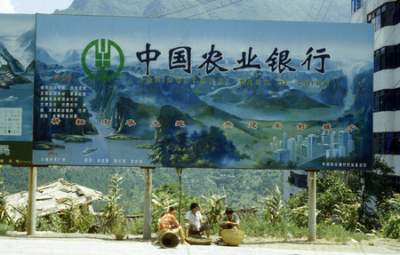 three gorges dam: in the village of Badong on the yangzee river in the three gorges valley up of the three gorges dam projecz in the province of hubei in china. Editorial