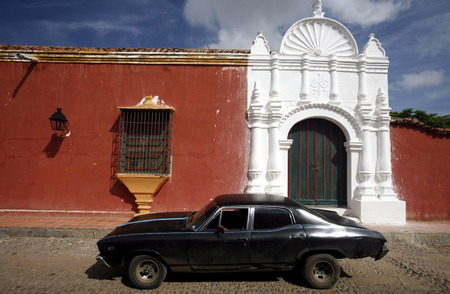 casa colonial: a colonial house in the town of Coro in the west of Venezuela.