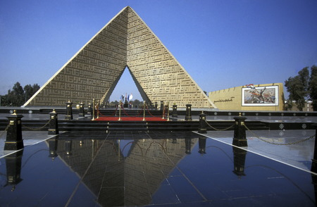 north africa: the Sadat Monument in the city centre of Cairo the capital of Egypt in north africa