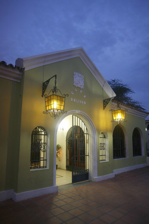 southamerica: a colonial house and casa de musica, casa, musica,  in the town of Coro in the west of Venezuela.