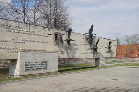 wwii: WWII Memorial Cranes