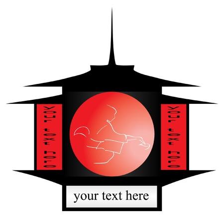Logo Japanese Restaurant Vector