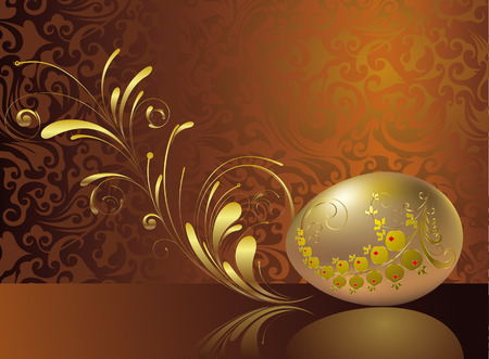 Vector decorative illustration for graphic design. Stock Vector - 4465198