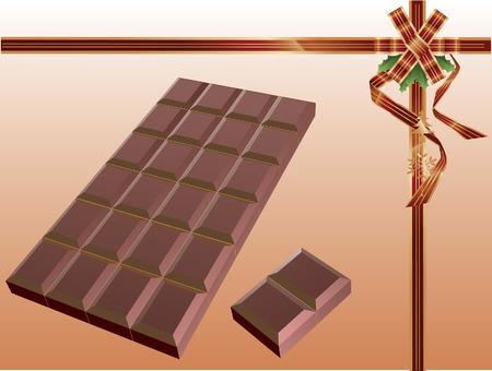chunk:   chocolate Illustration