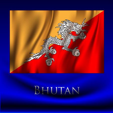 bhutan: Bhutan Illustration