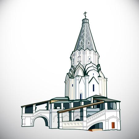 The Kiev Metropolitan Temple