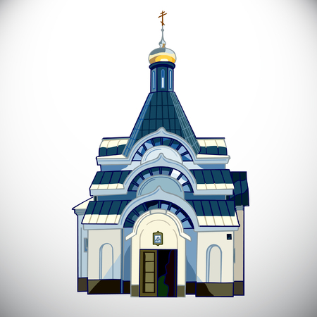 Church.The Kazan Icon of the Mother of God Illustration