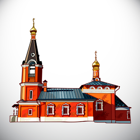 The Church of Nicholas Illustration