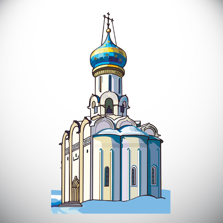 Church icon vector illustration on white background.