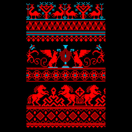Ukrainian ornament Ilustrace