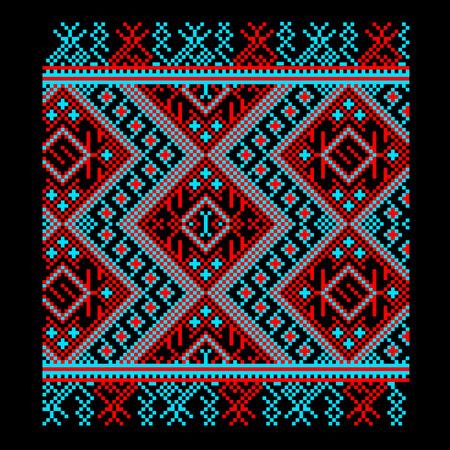 Ukrainian ornament Illusztráció