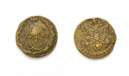 reversing: Coin of Russian Empire 18th century 1782