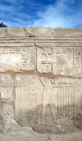 Wall with hieroglyphs in the Karnak Temple (Luxor, Egypt) photo